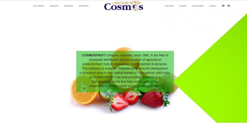 Cosmofruits market