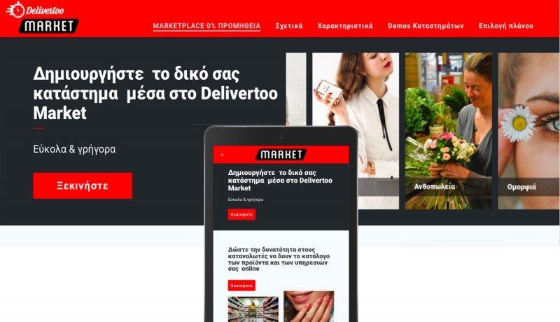 Merchants for Delivertoo Market GR